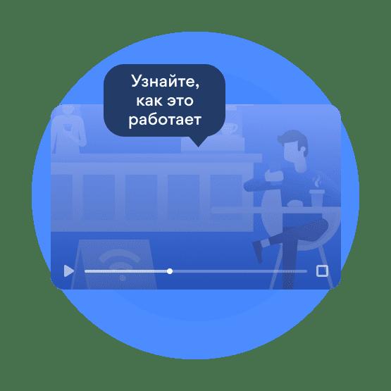 video thumbnail ru