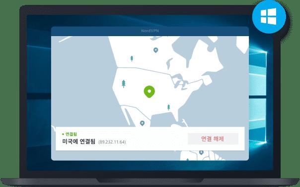 Windows용 VPN