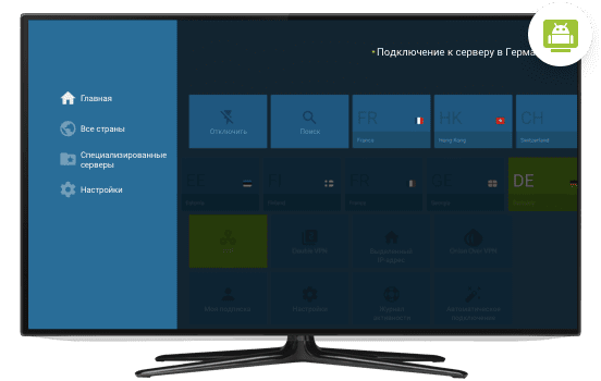 VPN для Android TV