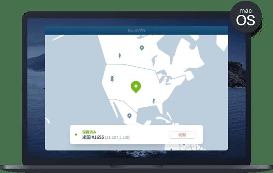 MacOS用VPNアプリ