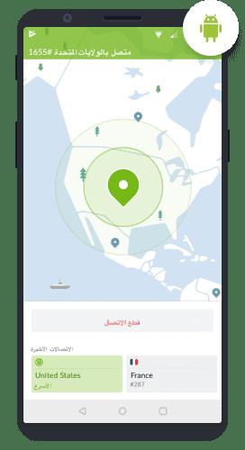 الشبكة الافتراضية الخاصة لنظام التشغيل Android